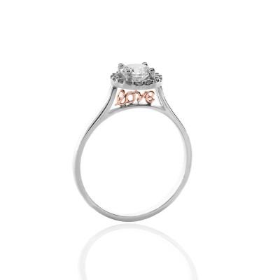 White Gold Love Ring